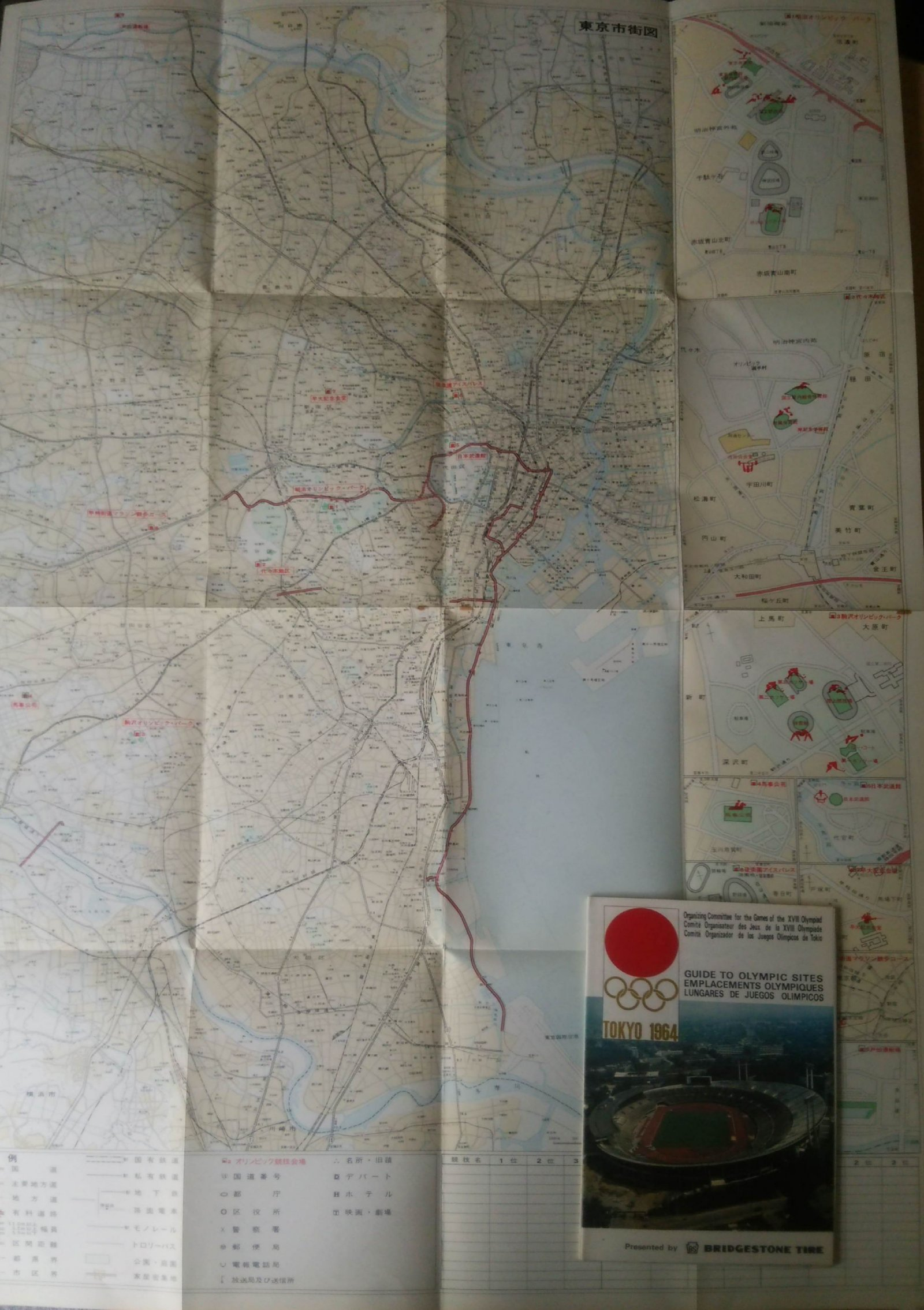 olympic1964map front